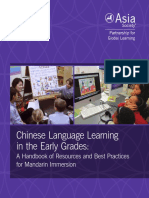 Chinese Earlylanguage