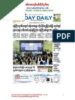 Anti-military Dictatorship in Myanmar 1121