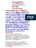 Anti-military Dictatorship in Myanmar 1126