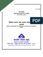 MHDPOW.pdf