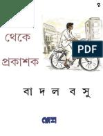 Badal Basu - Bengali Book Peon Theke Prokashok