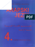 Arapski jezik za 4. razred osnovne skole.pdf