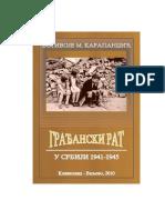 Borivoje M. Karapanđžić~Građanski rat u Srbiji  1941-1945