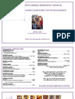 April 2016 Monthly Bulletin