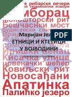 Etnici i Ktetici u Vojvodini (E-izdanje 2015), Marijan Jelić