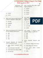 Polytechnic Jan62012(1)