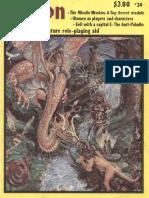 Dragon Magazine #39