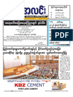 Myanma Alinn Daily_ 29 March 2016 Newpapers.pdf