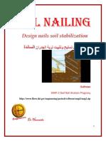 Soil Nailing - Design Nail Stabilisation
