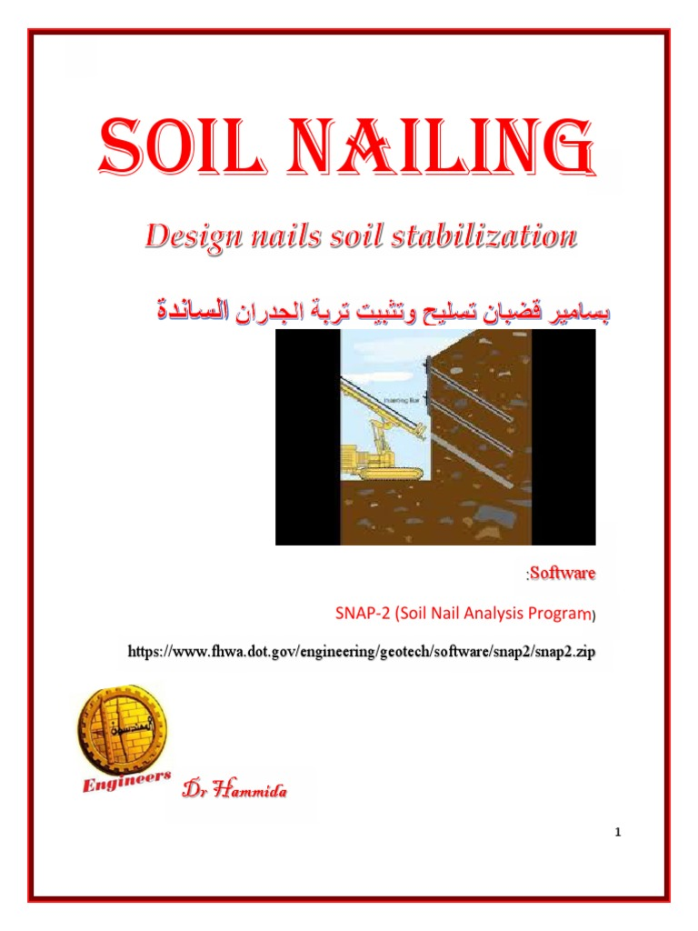 Soil Nailing Design Nail Stabilisation Civil Engineering
