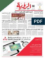 Alroya Newspaper 29-03-2016