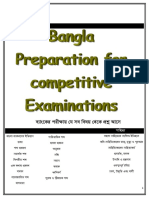 Bengali Grammar-Exam. Preparation
