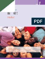 Ec Living in China U01