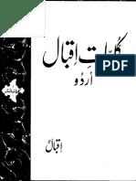 Kuli Yate Iqbal