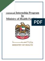 Guideline for Medical Internship Program