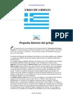 5007-griego (1).pdf