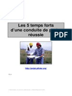 5 Temps Forts