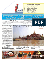 The Mirror Daily_ 30 March 2016 Newpapers.pdf