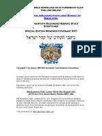 Online Version Af Renewed Covenant