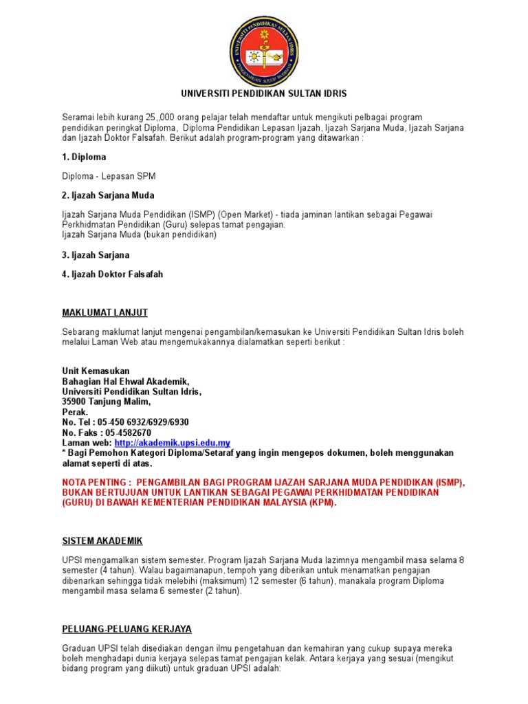 Maklumat Ringkas Tentang Upsi Terkini 2014