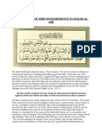 Significance of Time With Refrence to Surah Al-Asr
