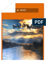 Allahs Name Al Wasi Class 3 08th March2016