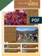Newsletter 4th