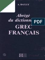 Dicionário Bailly