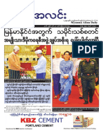 Myanma Alinn Daily_ 31 March 2016 Newpapers.pdf