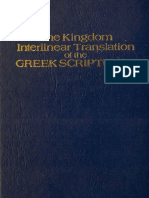Kingdom Interlinear 1985