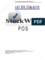 Stock Ware