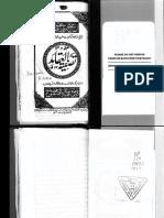 Nanautvi Tasfiyat Al-Aqa'Id
