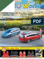 Auto World Journal Volume - 5 - issue - 14.pdf