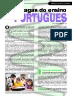 As Sete Pragas Do Ensino de Portuguu00EAs