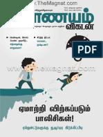 Nanayam Vikatan 06-07-2014