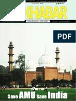 BaKhabar, April 2016