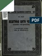 Žil Pajo~Veština biti čovek.pdf