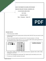 Chemistry HSSC II Paper I
