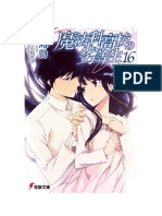 Mahouka Volumen 16