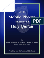 Phone in Light of Quran and Sunnah