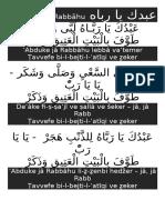 عبدك يا رباه Abduke Ja Rabbahu