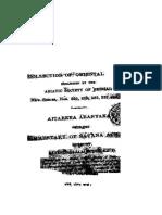 AitareyaAranyakaWithSayanabhashya-RajendralalaMitra1926bis