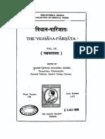 Vidhana Parijata Of Anantabhatta Volume4 - Taraprasanna Vidyaratna 1958