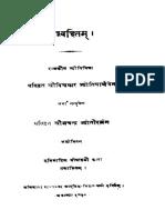 Visva Hitam - Visvabhara Jyotisharnava Srisa Chandra Jyotiratna 1913 PagesMissing