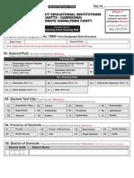 FedGovt EduInst Form