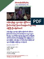 Anti-military Dictatorship in Myanmar 1151