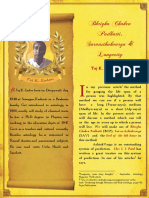 BhridhuChakraPaddathiAndLongevityColor