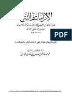 Al-Ilzamat - Daraqutni, Muqbil Ibn Hadii