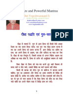 Vedic Mantra Tantra for Life