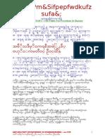 Anti-military Dictatorship in Myanmar 1155